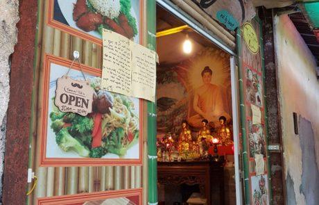 Buddha Belly auf Cát Bà Island in der Ha-Long-Bay in Vietnam